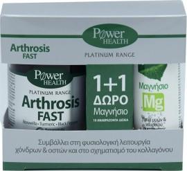 Power Health Platinum Arthrosis Fast 20 Ταμπλέτες & Δώρο Μαγνήσιο Γεύση Λεμόνι 10 Αναβράζοντα Δισκία