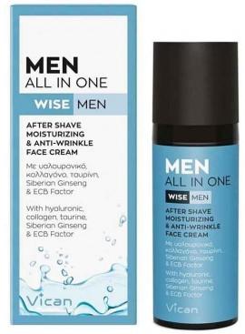 Vican Wise Men - Men All In One Cream, 50ml