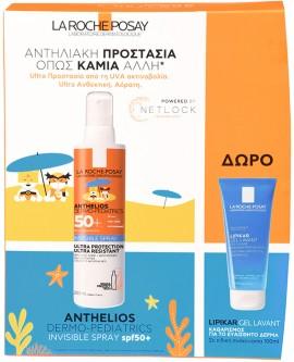 La Roche Posay Set Anthelios Dermo-Pediatrics Invisible Spray SPF50+ 200ml & Δώρο Lipikar Gel Lavant 100ml