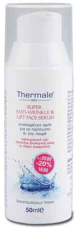 Thermale Med Super Anti Wrinkle & Lift Face Serum, 50ml