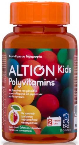 Altion Kids Polyvitamins Γεύση Κεράσι Πορτοκάλι, 60 Ζελεδάκια
