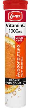 Lanes Vitamin C 1000mg Πορτοκάλι, 20 Αναβράζοντα Δισκία