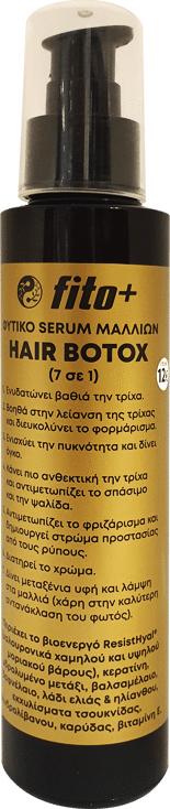 Fito+ Hair Botox Φυτικό Serum Μαλλιών, 170ml