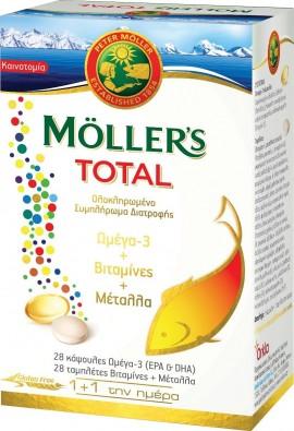 Möller's Total, 28 Κάψουλες & 28 Ταμπλέτες
