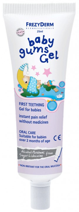 Frezyderm Baby Gums Gel, 25ml