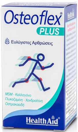 Health Aid Osteoflex Plus, 60 Ταμπλέτες
