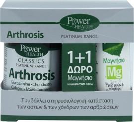 Power Health Platinum Arthrosis 30 Ταμπλέτες & Δώρο Μαγνήσιο Γεύση Λεμόνι 10 Αναβράζοντα Δισκία
