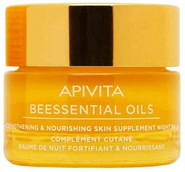Apivita Beessential Oils Night Balm, 15ml