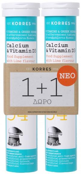 Korres Calcium & Vitamin D3 Γεύση Lime, 2x20 Αναβράζοντα Δισκία