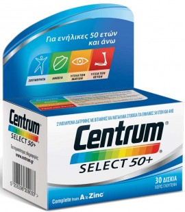 Centrum Select 50+, 60 Ταμπλέτες