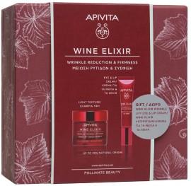 Apivita Wine Elixir Ελαφριάς Υφής 50ml & Δώρο Αντιρυτιδική Κρέμα Γιαα Μάτια & Χείλη 15ml