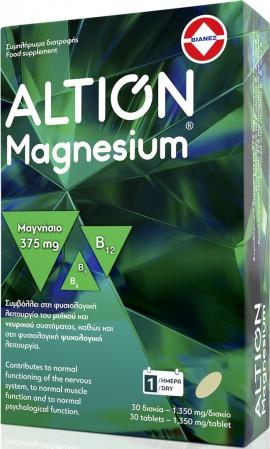 Altion Magnesium 375mg, 30 Tαμπλέτες