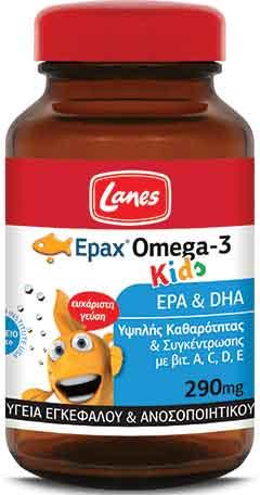 Lanes Omega 3 Kids, 60 Μαλακές Κάψουλες