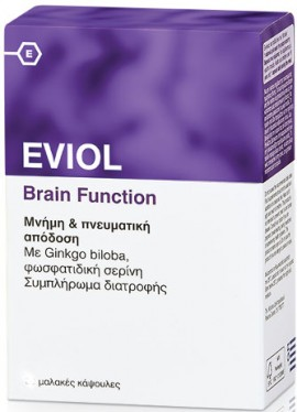 Eviol Brain Function, 30 Κάψουλες