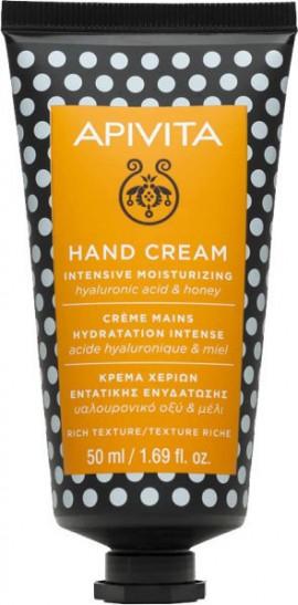 Apivita Hand Cream Με Υαλουρονικό Οξύ & Μέλι, 50ml