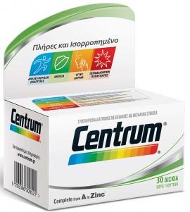 Centrum A to Zinc, 30 Ταμπλέτες