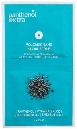 Medisei Panthenol Extra Volcanic Sand Facial Scrub, 2x8ml