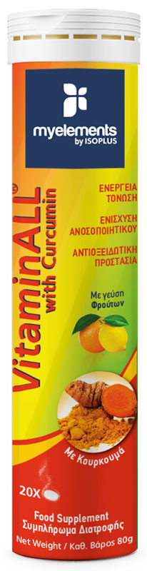 My Elements Vitaminall Γεύση Φρούτων, 20 Αναβράζοντα Δισκία