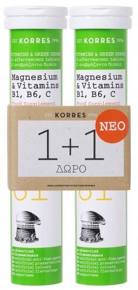 Korres Magnesium & Vitamis B1, B6, C, Γεύση Πορτοκάλι, 2x20 Αναβράζοντα Δισκία