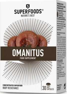 Superfoods Ομανίτους, 30 Μαλακές Κάψουλες