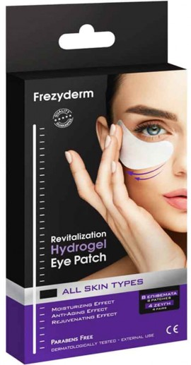Frezyderm Revitalization Hydrogel Eye Pach, 4 Ζεύγη