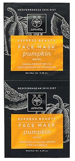 Apivita  Express Beauty Μάσκα Προσώπου Με Κολοκύθα, 2x8ml