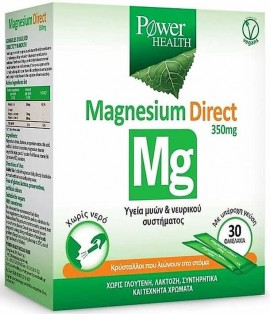 Power Health Magnesium Direct 359mg, 30 Φακελάκια
