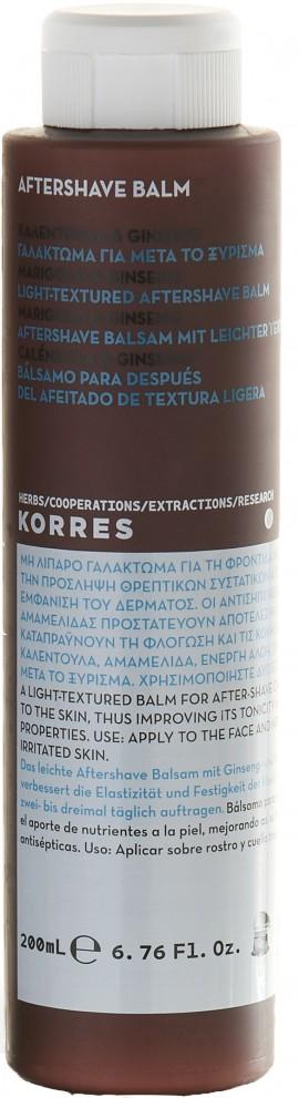 Korres After Shave Balm Καλέντουλα & Ginseng, 200ml