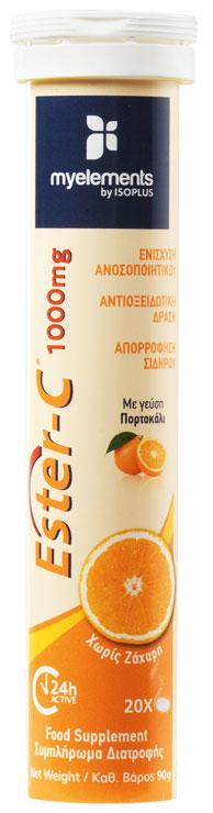 My Elements Ester-C Γεύση Πορτοκάλι, 20 Αναβράζοντα Δισκία