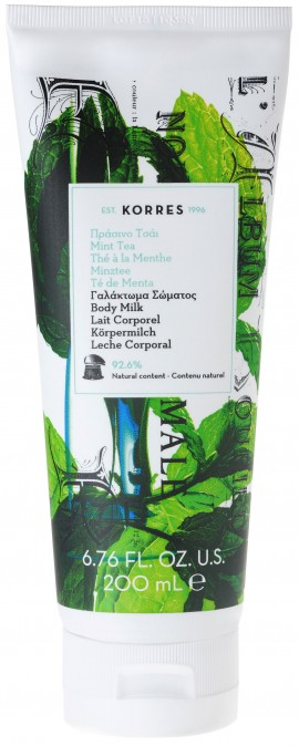 Korres Body Milk Πράσινο Τσάι, 200ml