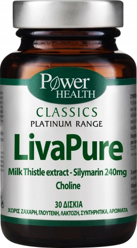 Power Health Platinum LivaPure, 30 Ταμπλέτες