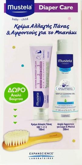 Mustela Vitamin Barrier Cream 1-2-3, 100ml & Gentle Cleansing Gel, 200ml & ΔΩΡΟ Απαλή Βούρτσα Μαλλιών