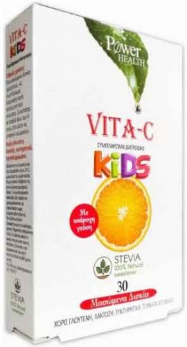 Power Health Vita C Kids Stevia, 30 Μάσωμενες Ταμπλέτες