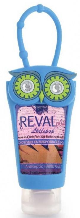 Intermed Reval Plus Lollipop Κουκουβάγια Μπλε, 30ml