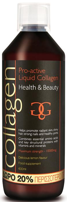 Total Health Collagen Pro-Active Λεμόνι Δώρο 20% Περισσότερο Προιόν, 600ml