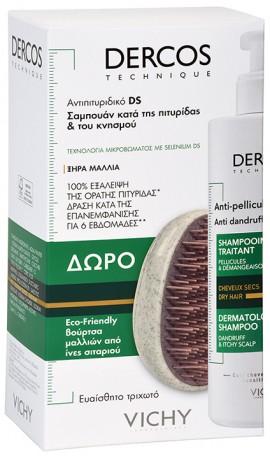 Vichy Promo Dercos Anti Dandruff Shampoo Dry Hair 400ml & Δώρο Βούρτσα Μαλλιών Από Ίνες Σιταριού