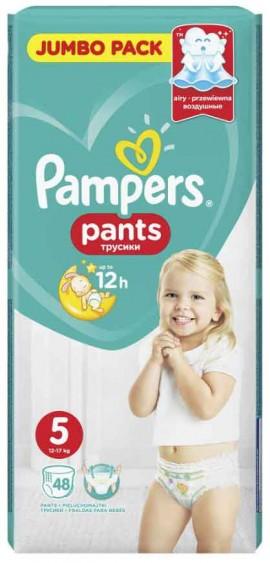 Pampers Pants Jumbo Pack No5 (12- 17 kg), 48 Τεμάχια