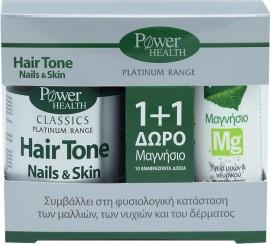 Power Health Platinum Hair Tone Nail & Skin 30 Κάψουλες & Δώρο Μαγνήσιο Γεύση Λεμόνι 10 Αναβράζοντα Δισκία