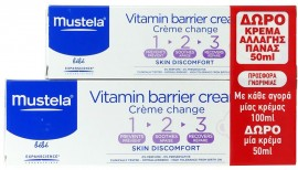 Mustela Vitamin Barrier Cream 1 2 3, 100ml + Δώρο Vitamin Barrier Cream 1 2 3, 50ml