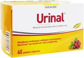 Vivapharm Urinal, 60 Ταμπλέτες