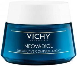 Vichy Neovadiol Nuit, 50ml