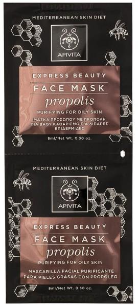 Apivita  Express Beauty Μάσκα Προσώπου Με Πρόπολη, 2x8ml