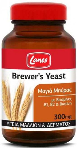 Lanes Brewers Yeast, 400 Ταμπλέτες