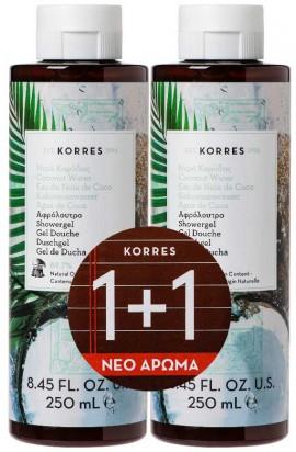 Korres Αφρολουτρο Νερο Καρυδας 2x, 250 ml