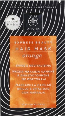 Apivita  Express Beauty Ηair Mask With Shine & Revitalizing,20ml