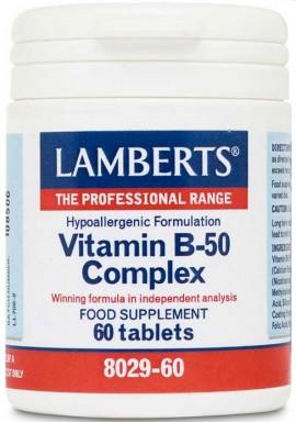 Lamberts B- 50 Complex, 60 Tαμπλέτες