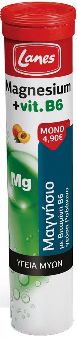 Lanes Magnesium + Vit. B6 Ροδάκινο, 20 Αναβράζοντα Δισκία