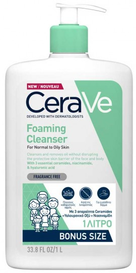 CeraVe Foaming Cleanser Κανονική- Λιπαρή Επιδερμίδα, 1000ml