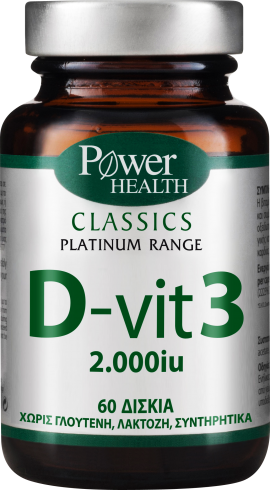 Power Health Platinum D-Vit 3 2000IU, 60 Ταμπλέτες