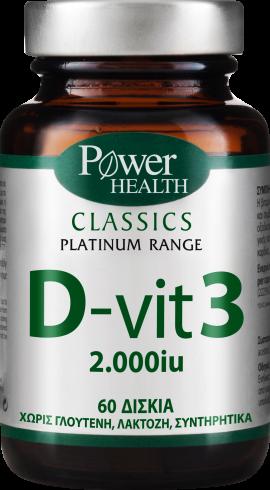 Power Health Platinum D-Vit 3 2000IU, 60 Ταμπλέτες